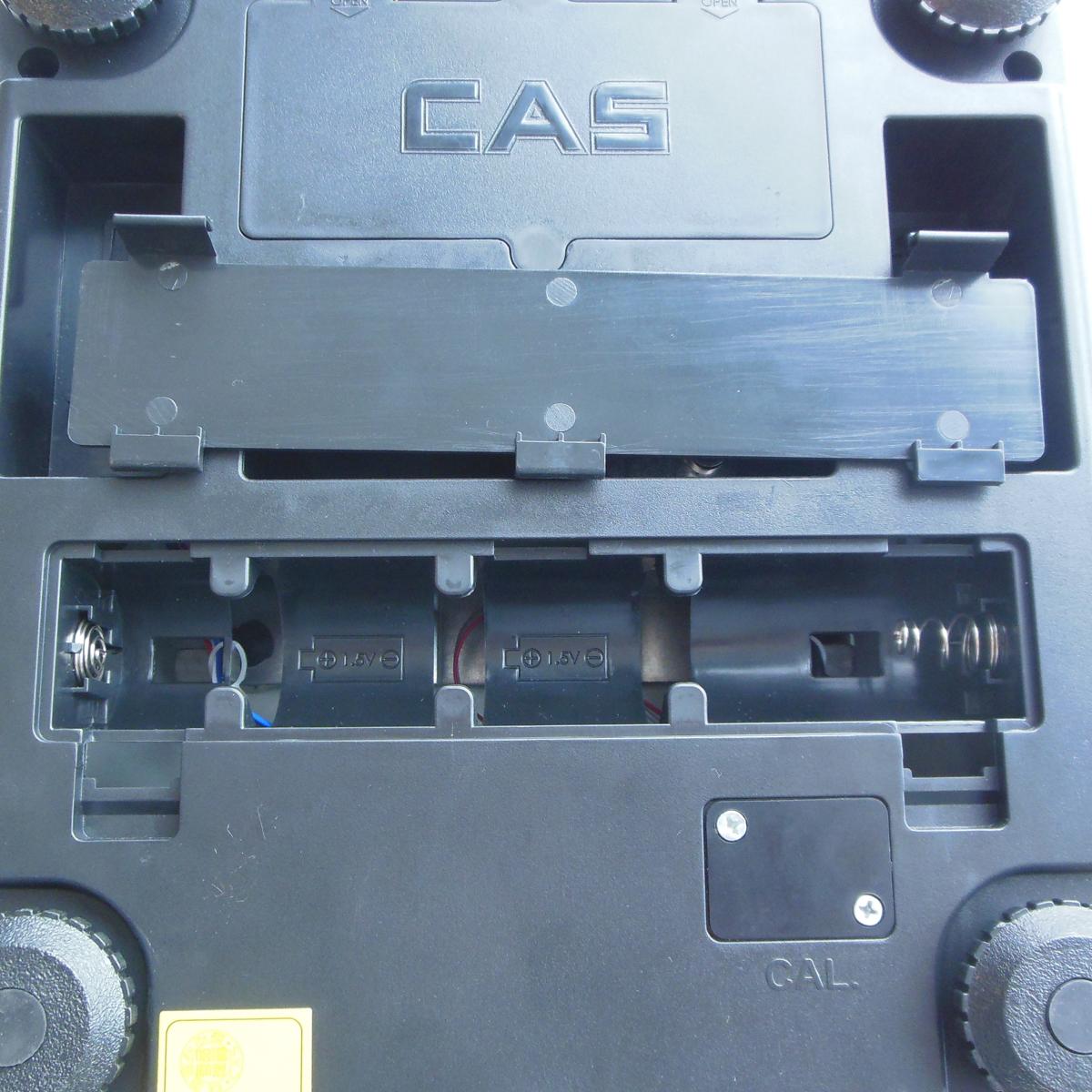 CAS SWII - Baterii